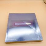 ENHYPEN Mini Album Vol.1 - BORDER : DAY ONE (Dawn ver.)